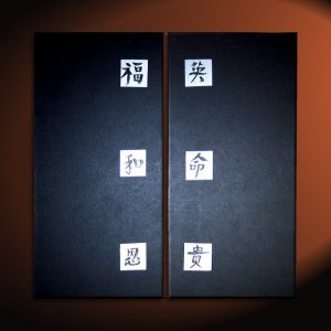 Black and Silver Painting Modern Abstract Asian Chinese Character Kanji Art Original Art Zen Calming Style Custom 30x30